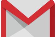Verhuizing mailadressen West